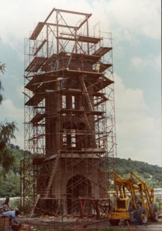Image: di39330 - Construction of the Carroll chimes bell tower, Goebel Park