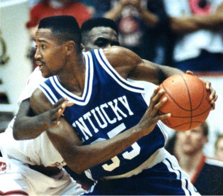 Image: di76850 - Unidentified University of Kentucky basketball player.
